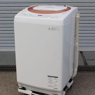 T557) TOSHIBA 東芝 AW-D836 全自動洗濯機 ...