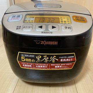 【ネット決済】炊飯器 3合炊