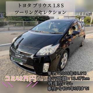 トヨタ プリウス 1.8 S ツーリングセレクション ナビ★TV...