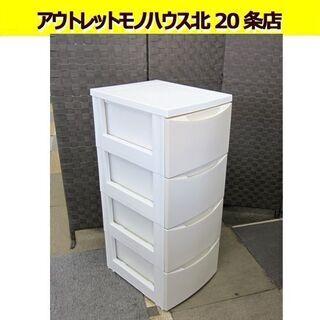 ☆ 4段チェスト 幅32.5㎝ 白/ホワイト  高80㎝ …