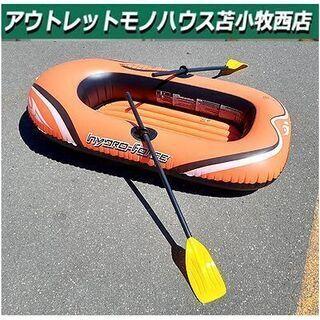 【ゴムボート 2人乗り オール付き】全長180cm アウトドア ...