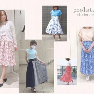 poolstudio alivier 名古屋パルコ店 アパレル販...