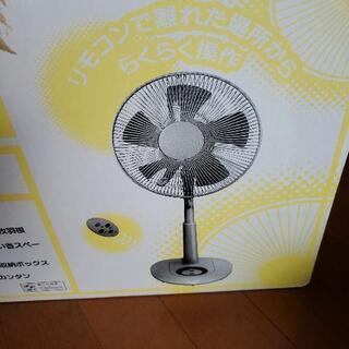 扇風機 リモコンなし 稼働品 無料
