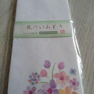 花のいろどり 封筒