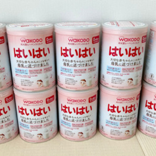 【新品未開封】粉ミルク「はいはい」【10缶セット】