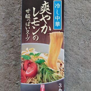 ヤクルト 乾麺物語