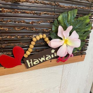 Hawaiian簾①