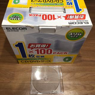 【取りに来ていただける方限定】 ELECOM CD/DVDケース...