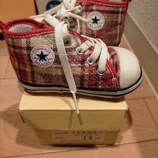 子供靴 12センチ CONVERSE コンバース