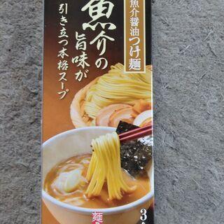 ヤクルト つけ麺
