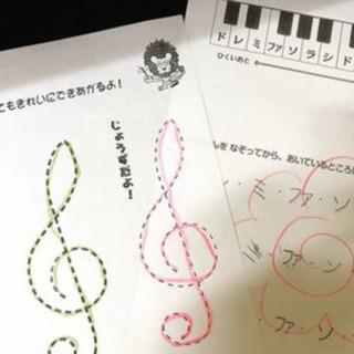 [8月12日オンラインレッスン]ドレミや楽譜の記号を学ぼう