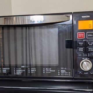 YAMAZEN YRK-F251SV(B) オーブンレンジ