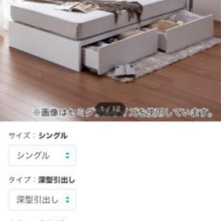 【ネット決済】ニトリの収納シングルベッド&Nスリープマットレス