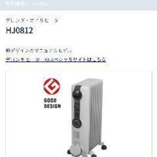 【ネット決済】【デロンギ オイルヒーター】海外転居が決まり、仕方...