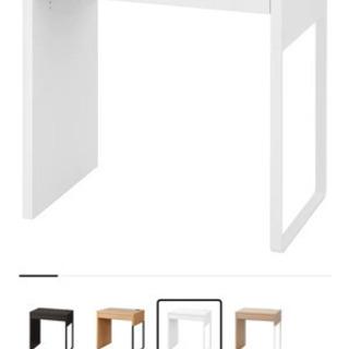 IKEA ホワイト デスク