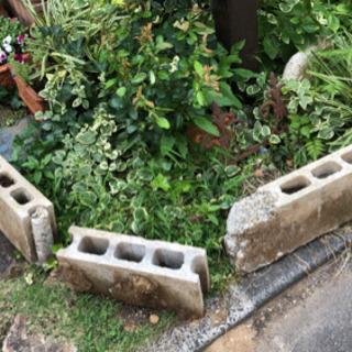 ブロック コンクリート 距離によりますが運びます。