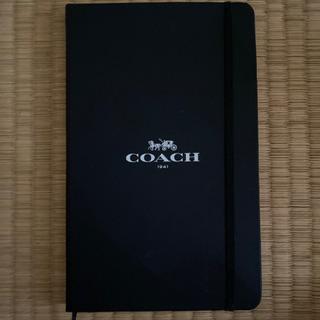 COACH ノート(新品未使用品)