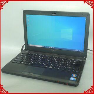 【ネット決済・配送可】新品SSD-256G ノートパソコン Wi...