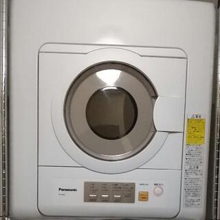 使用少!パナソニック 衣類乾燥機 6.0kg