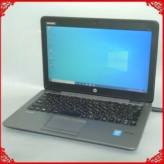 【ネット決済・配送可】高速SSD ノートパソコン 中古良品 Wi...