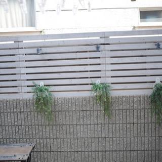 【あげます】木製フェンス DIY素材