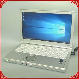 【ネット決済・配送可】日本製 ノートパソコン Windows10...