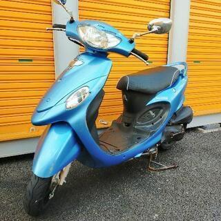704.2017年モデル X.pro50 社外マフラー バッテリ...