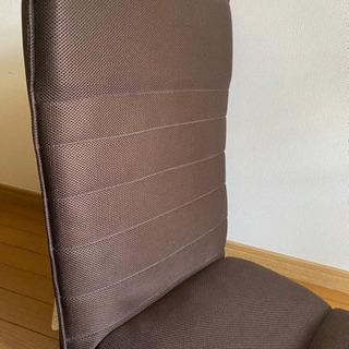 【ネット決済】ニトリ 座椅子