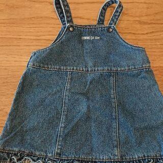 【80センチ】コムサイズム ジャンパースカート