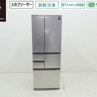 美品 SHARP シャープ 2020年製 動作保証付 プラズマク...