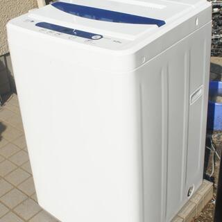 洗濯乾燥機 ヤマダ電機 2015年製 容量5㎏ 宮前区