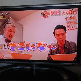 シャープAQUOS LC-37GD6 テレビ2005年製