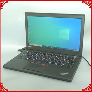 【ネット決済・配送可】高速SSD Lenovo ノートパソコン ...