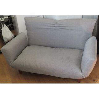 ☆リクライニング 簡易ソファ 座椅子 シミあり