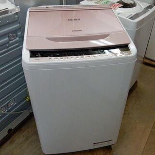 HITACHI 7.0㎏ インバーター 全自動洗濯機 BW-7W...