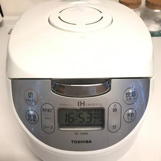 炊飯器 TOSHIBA RC-10HH 美品 可動品