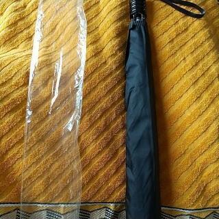 折りたたみ傘     ナンバー1