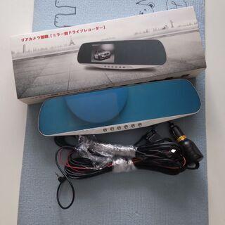 ルームミラー型ドライブレコーダー 中古品