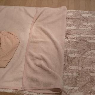 あげます 掛布団、毛布、カバーの3点セット