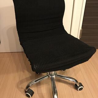 椅子 チェア コンパクト