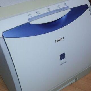 【部品取り】キャノン カラーレーザープリンタ LBP-5000 ...