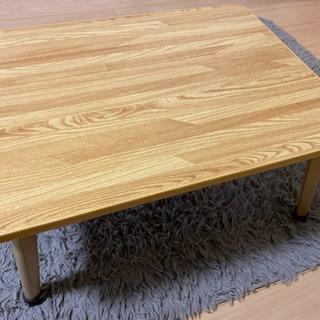 【ネット決済】【50%値下げ中】折り畳み式ローテーブル 幅600...