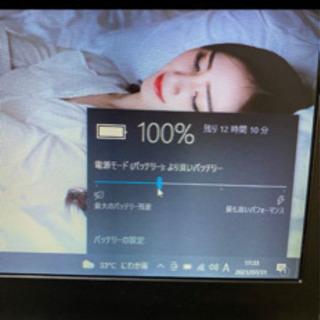 DynaBook R634/M Win10 SSD120GB 汚れあり - 売ります・あげます