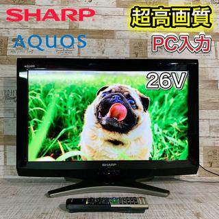 【すぐ見れるセット‼️】SHARP AQUOS 液晶テレビ 26...