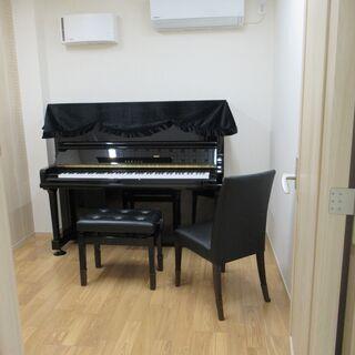 ブリランテ大人のピアノ教室