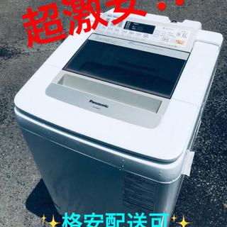 ET354番⭐️8.0kg⭐️ Panasonic電気洗濯機⭐️