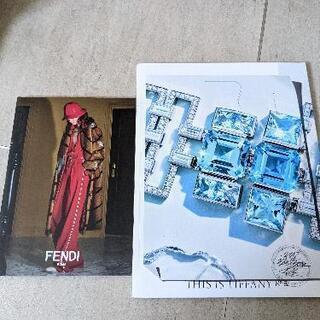 フェンディ ティファニー カタログ Tiffany FEN…