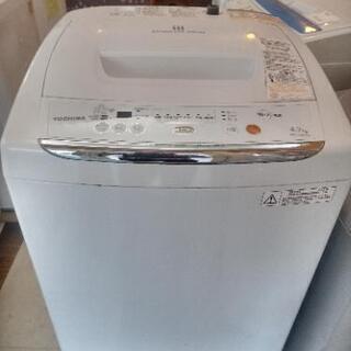 東芝洗濯機4.2kg 2013年生別館倉庫浦添市安波茶2-…