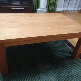 【ネット決済】センターテーブル