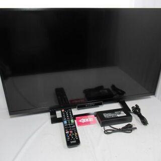 JAKN2768/液晶テレビ/液晶TV/32インチ/32型/無線...